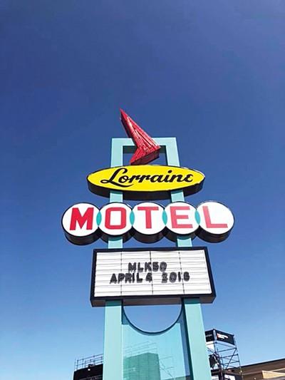 werecbox_motel2.jpg