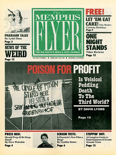 1st_issue_of_flyer_cover.jpg