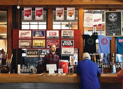 Yalobusha Brewery