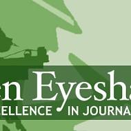 Flyer, CMI Win Big in Green Eyeshades Journalism Awards
