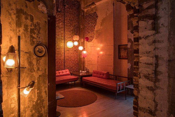 Another Art Bar lounge