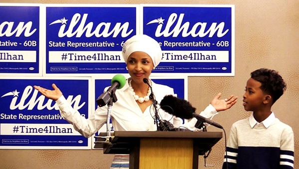 Representative Ilhan Omar in the documentary Time For Ilhan