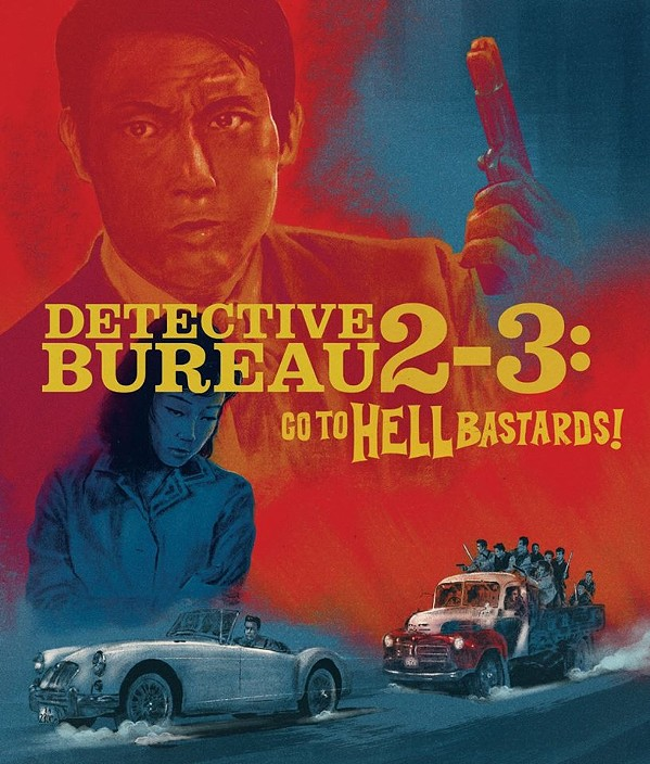 detective_bureau_23_go_to_hell_bastards_poster_3.jpg