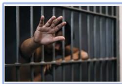 jail_inmate.jpg