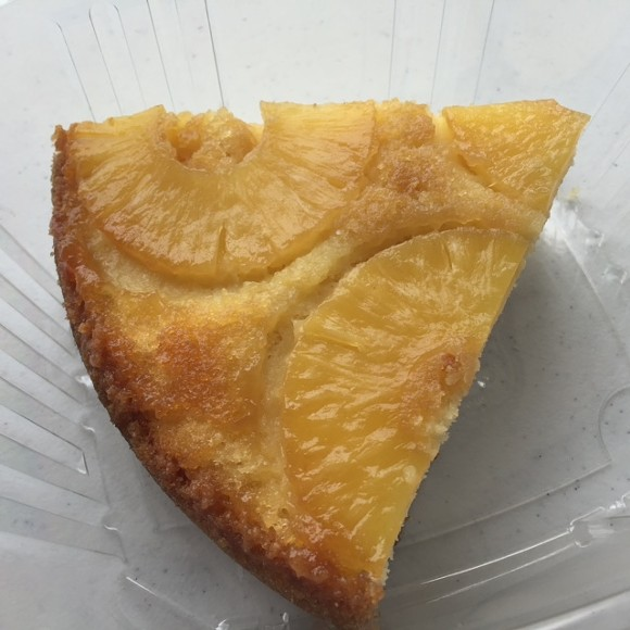 Upside-down Pineapple Cake from the Sweet Cake Shop, the new place upstairs at Maciel's. There's a bar up there too, that's set to open soon.