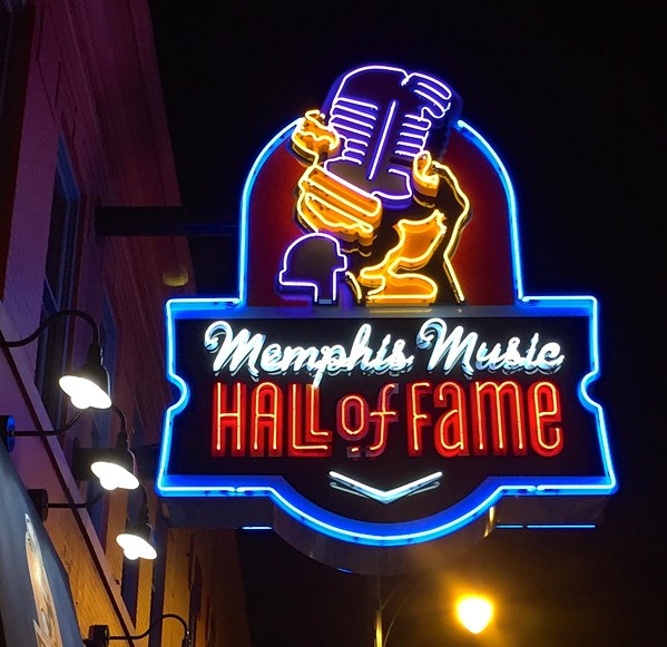 memphis_music_hall_of_fame_exterior_0.jpg