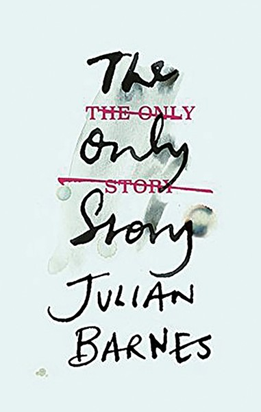 book_onlystory.jpg