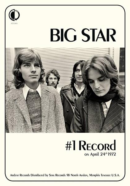 big_star.jpg