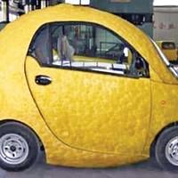 MEMernet: Lemon for Sale, Worst Place to Sh*t