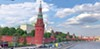 The Kremlin, a view from  the bridge