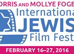 Morris and Mollye Fogelman International Jewish Film Festival