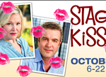 "Lipstick Smear: Let Theatre Memphis' ""Stage Kiss"" slip you some tongue"