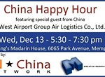 TN-China Network and Greater Memphis Chamber China Happy Hour