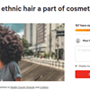 Former SCS Student Petitions for Inclusivity in Schools' Cosmetology Program