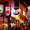 Council Members Say Racism Motivated Beale Street Vote