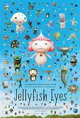 b2958ed7_jellyfisheyes.jpeg
