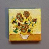 c0273e6a_sunflower-gouache.jpg