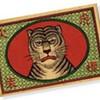 UCF 41, Tigers 0