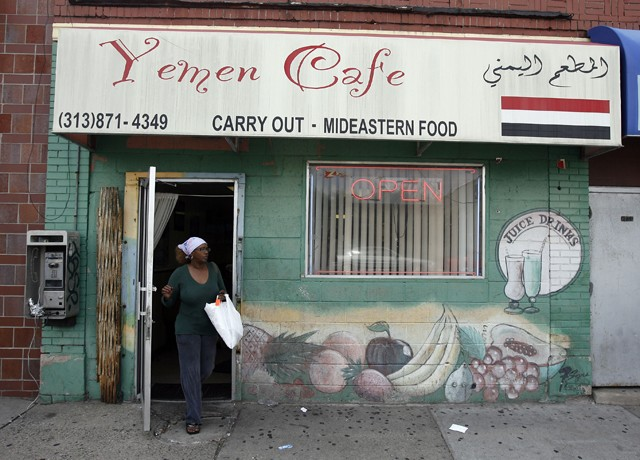 Yemen Cafe Hamtramck Menu