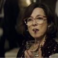 Film Review: Gloria