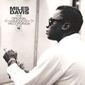 New Miles Davis Box Set