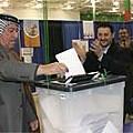 Remote vote