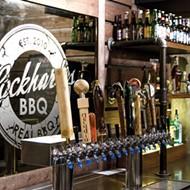 Raise the Bar: Lockhart's features lower level bar