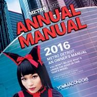 Annual Manual '16