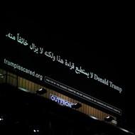 New anti-Trump billboard appears on I-94 — in Arabic