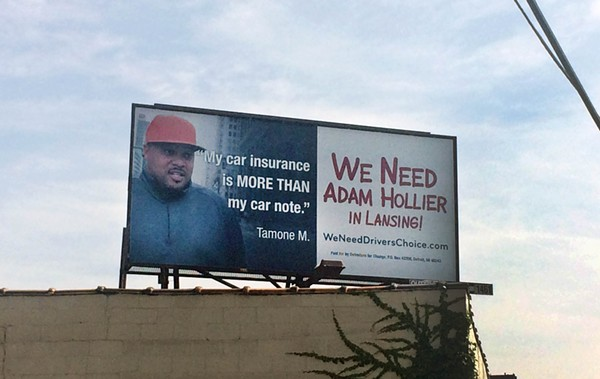 A campaign sign for Adam Hollier on Detroit's east side. - TOM PERKINS FOR METRO TIMES