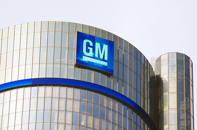 A view of General Motors headquarters in Detroit's Renaissance Center. - LINDA PARTON / SHUTTERSTOCK.COM