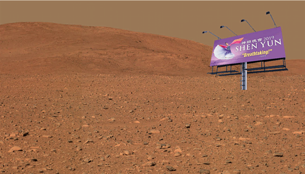 """New image from the Mars rover"""