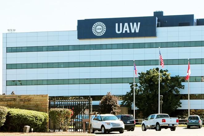 UAW's Detroit HQ. - JAMES R. MARTIN / SHUTTERSTOCK.COM