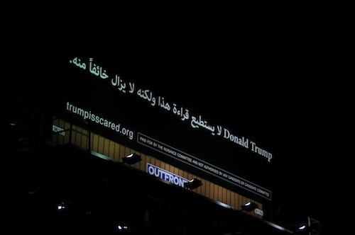 "The billboard says, ""Donald Trump: He can't read this, but he is afraid of it."" - PHOTO COURTESY MIKE ROGOWSKI"