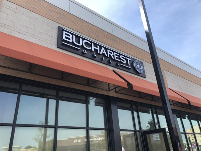 The forthcoming Bucharest Grill at Woodward Corners in Royal Oak. - LEE DEVITO