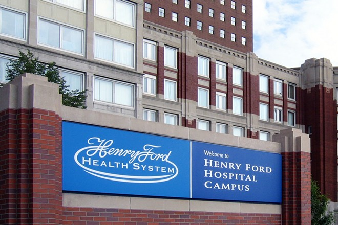 Henry Ford Health System. - JAMES R. MARTIN / SHUTTERSTOCK.COM