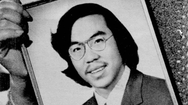 Vincent Chin. - COURTESY OF CINEMA DETROIT