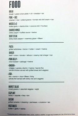 gather_menu.jpg