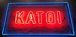 katoi.png