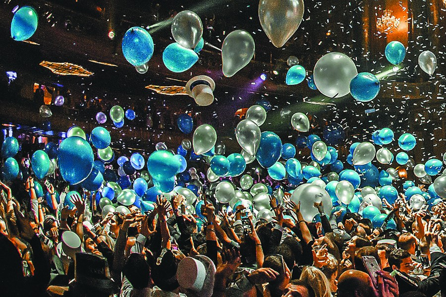 Resolution Ball at the Fillmore. - COURTESY PHOTO