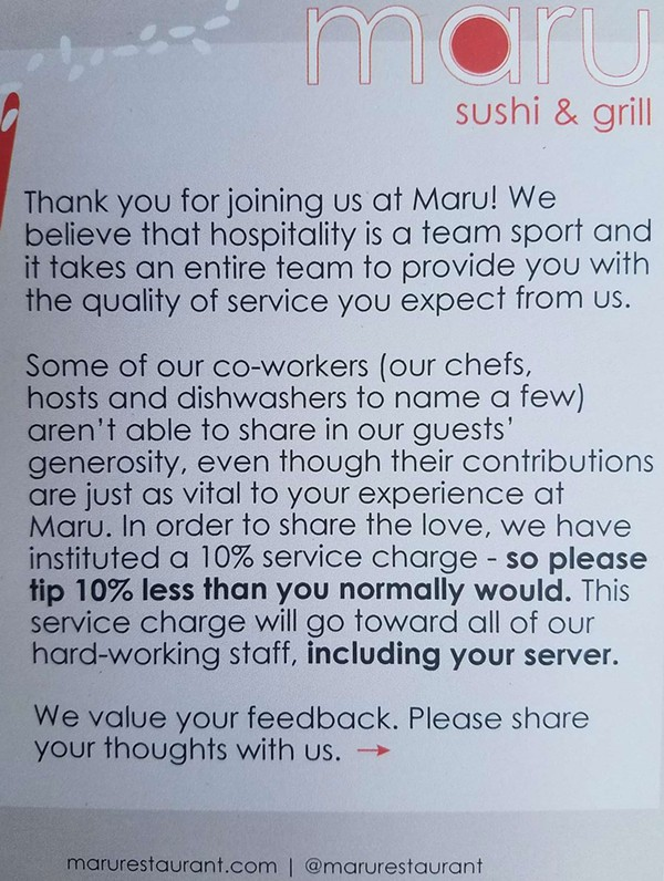 Sign posted at Maru Sushi showing its tip policy. - COURTESY PHOTO