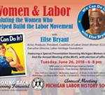 Celebration of Women in Labor