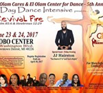 El Olam Center for Dance - 2 Day Dance Intensive
