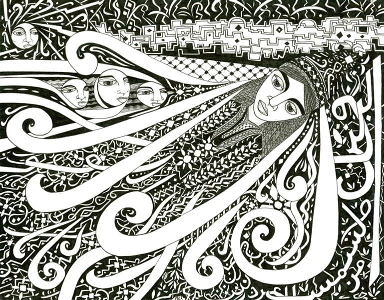 "C. Gazaleh, ""Flight Over Jerusalem,"" 2015. Ink on paper. - COURTESY OF THE ARTIST"