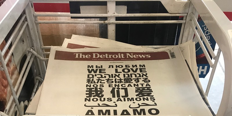 Kayne West runs Yeezy ad on front page of Detroit newspapers