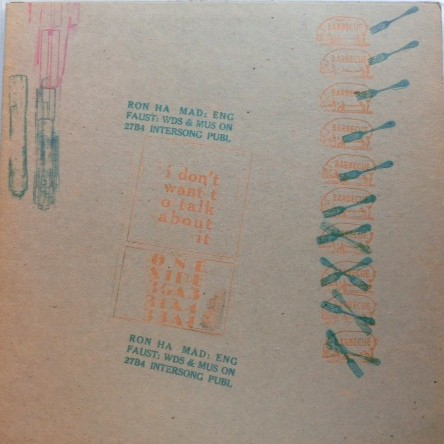 HANDMADE COVER TO JOHN BENDER'S AWESOME 1980 LP 'I DON'T REMEMBER NOW'.