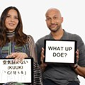 Keegan-Michael Key gives a lesson in Detroit slang