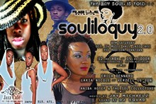 3a0a92ab_souliloquy_2_front.jpg