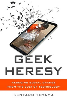 53ed7041_geek_heresy_front_cover_small.jpg