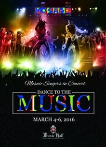 b22ad6bf_dance.jpg